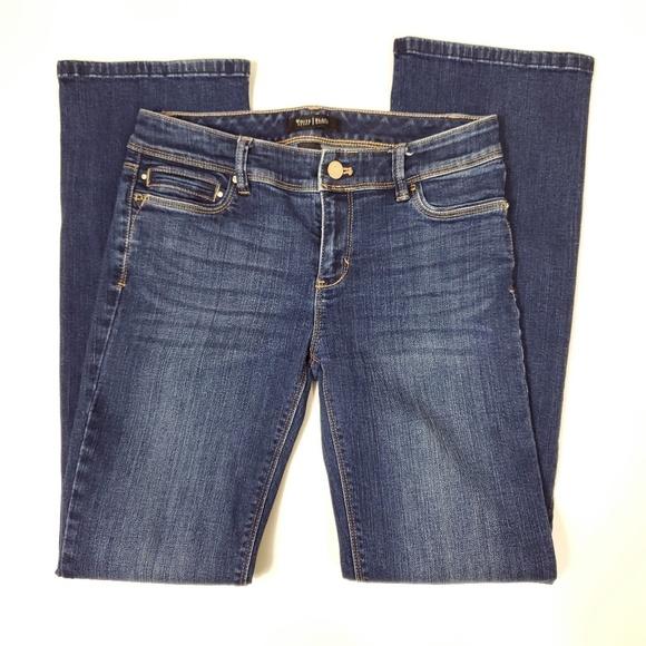 White House Black Market Denim - White House Black Market jeans size 2 short